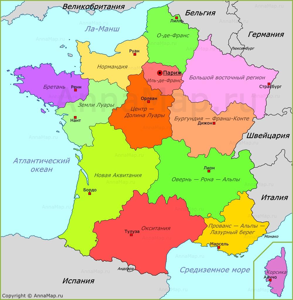 Politicheskaya Karta Francii Annamap Ru