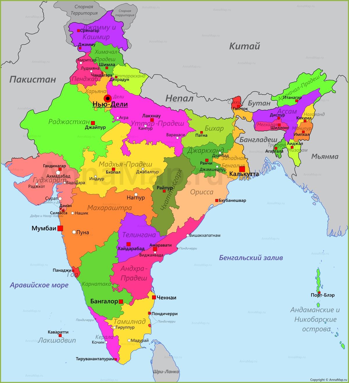 Karta Indii Na Russkom Yazyke S Gorodami Annamap Ru