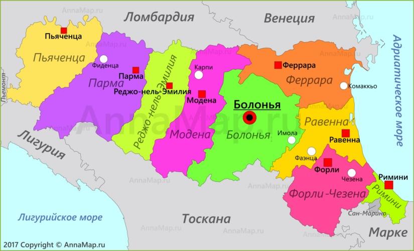 Карта Эмилии-Романьи