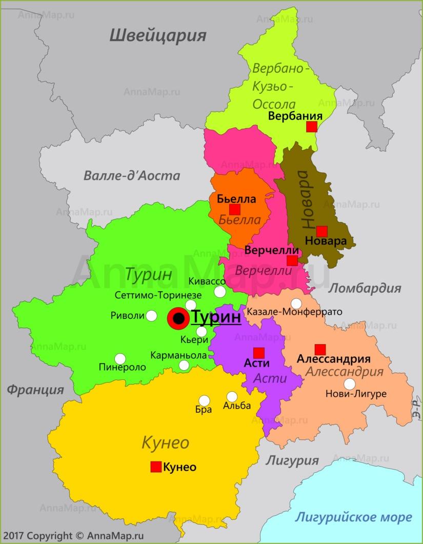 Карта Пьемонта