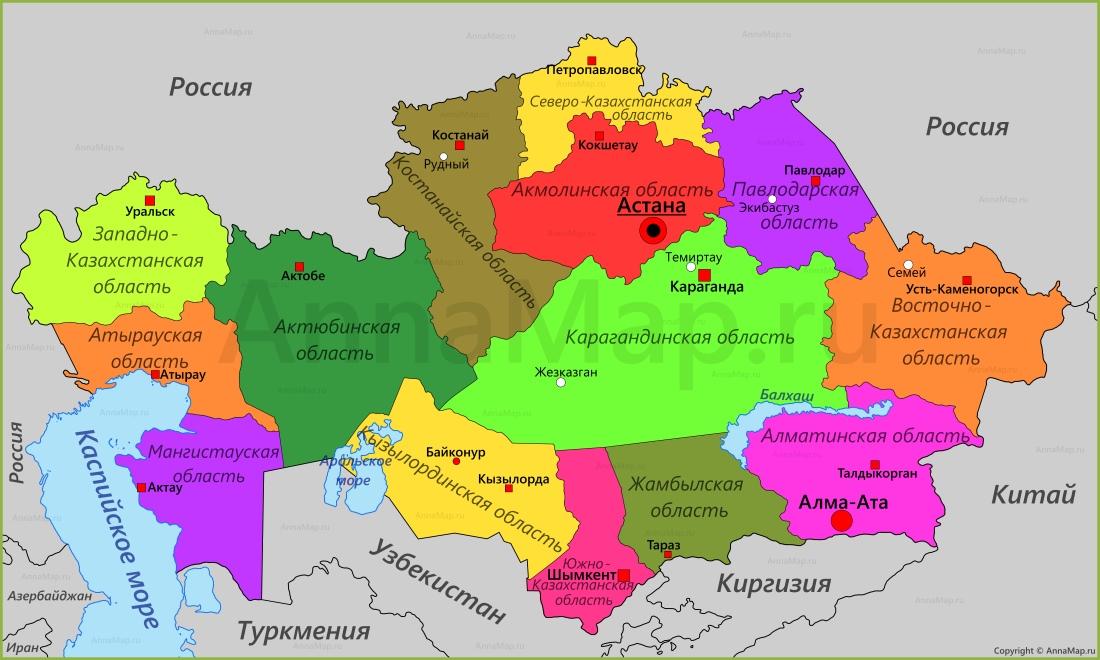 Karta Kazahstana Na Russkom Yazyke S Gorodami Annamap Ru