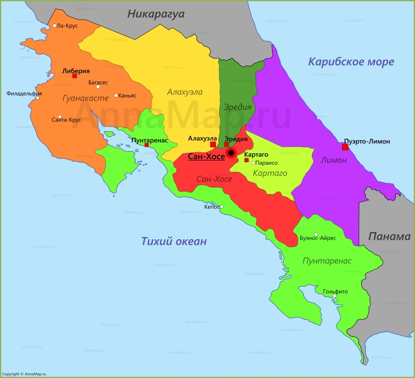 Karta Kosta Riki Na Russkom Yazyke S Gorodami Annamap Ru