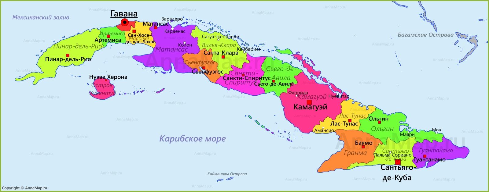 Karta Kuby Na Russkom Yazyke S Gorodami I Kurortami Annamap Ru