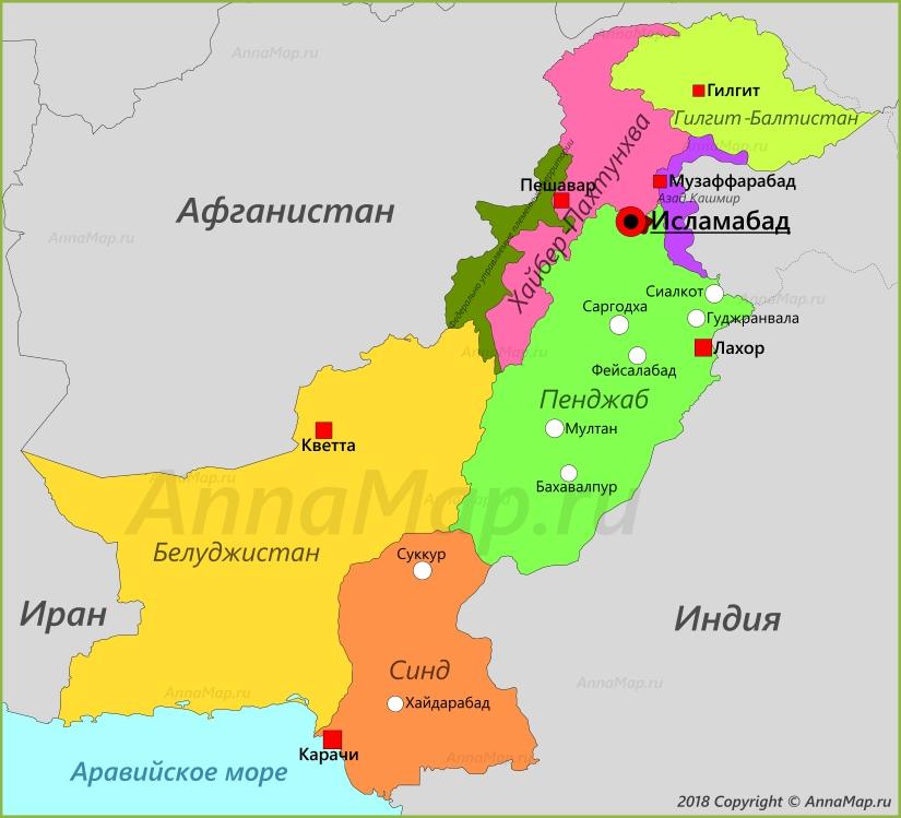 связи этим пакистан на карте мира фото также