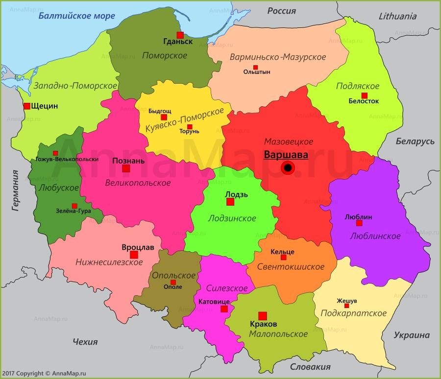 россия германия букмекерская контора