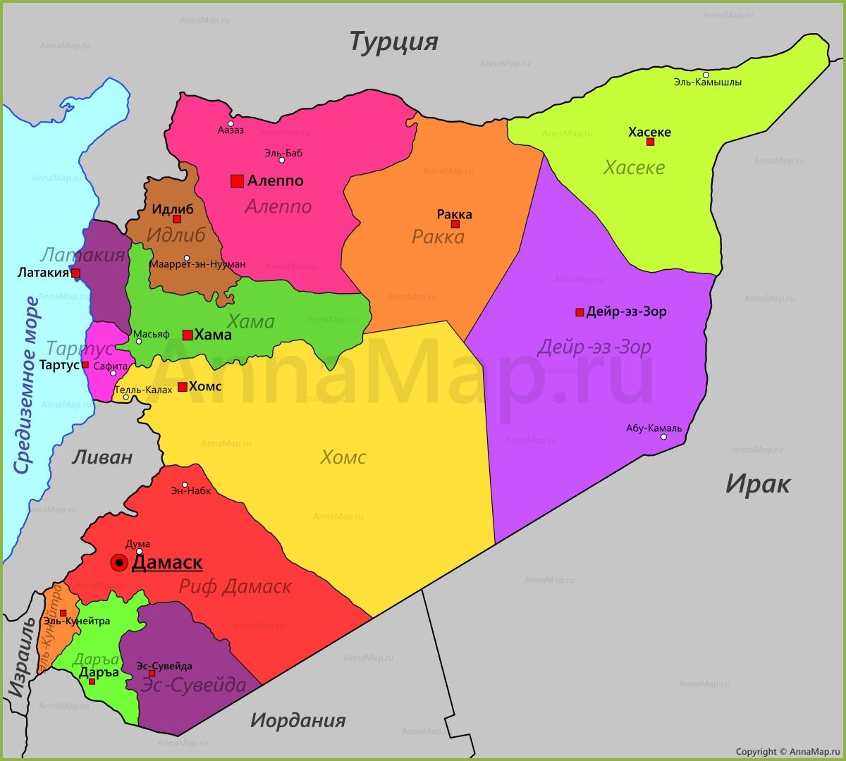 Karta Sirii Na Russkom Yazyke S Gorodami Annamap Ru
