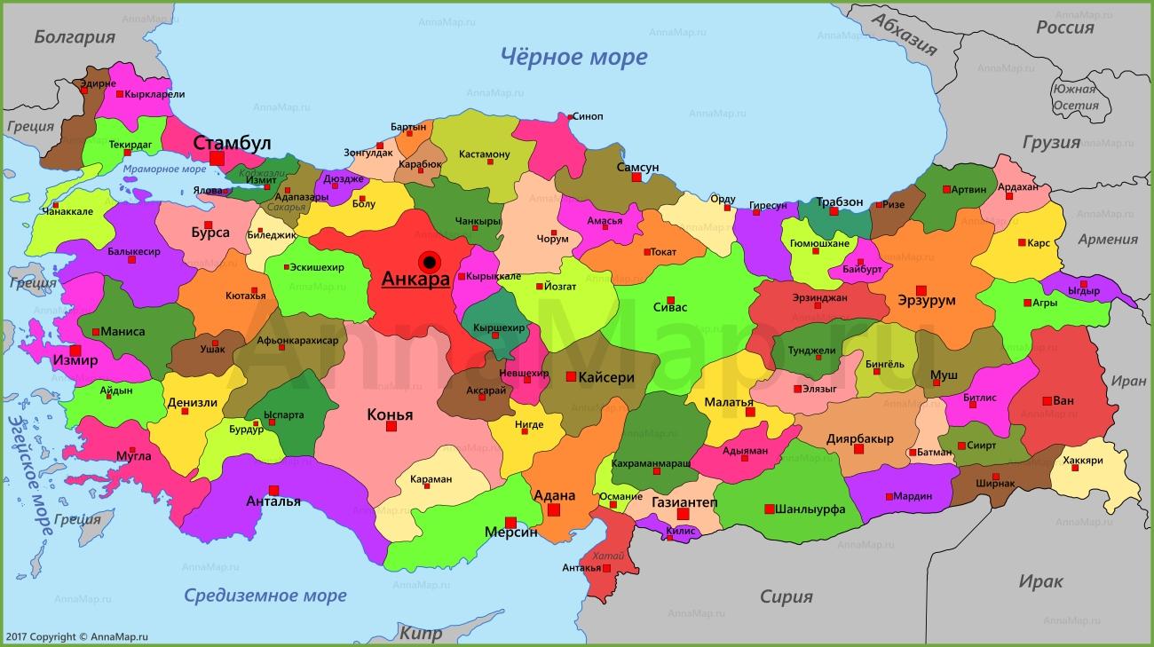 Karta Turcii Na Russkom Yazyke S Gorodami Annamap Ru