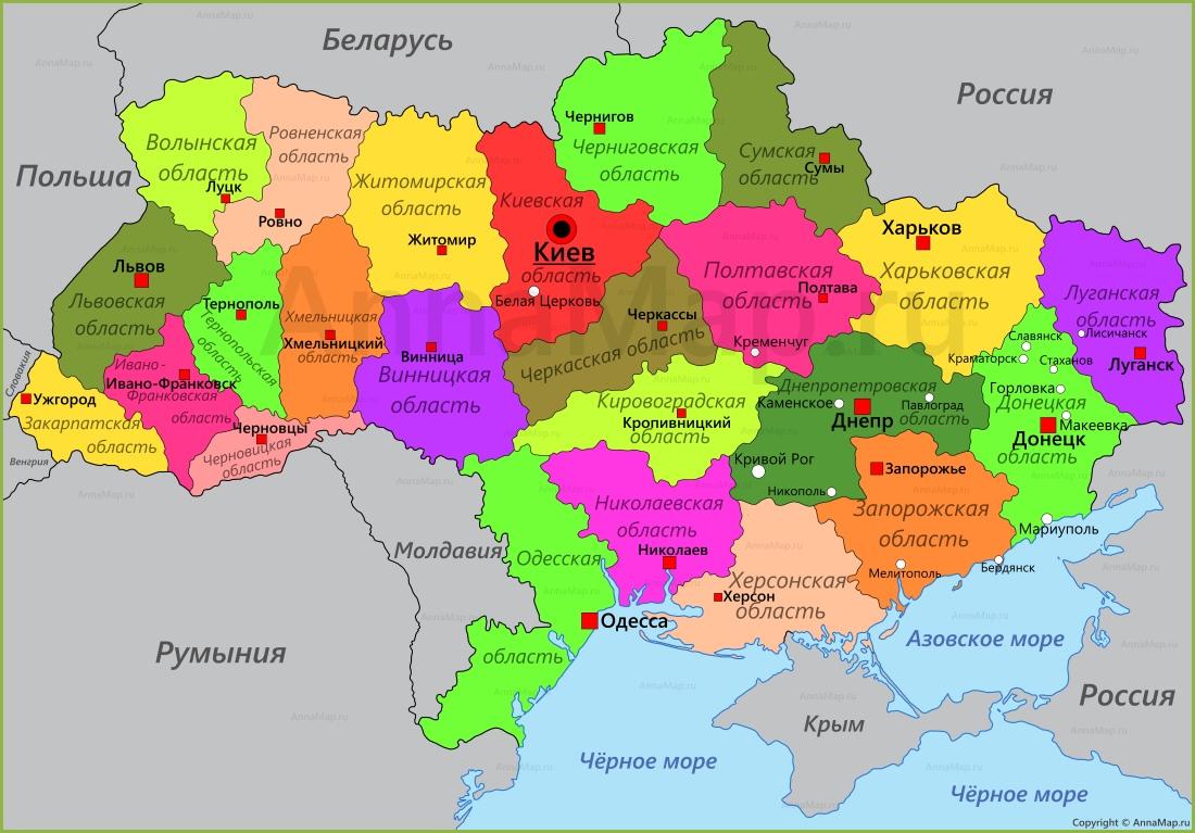 Карта Украины на русском языке с городами и областями - AnnaMap.ru
