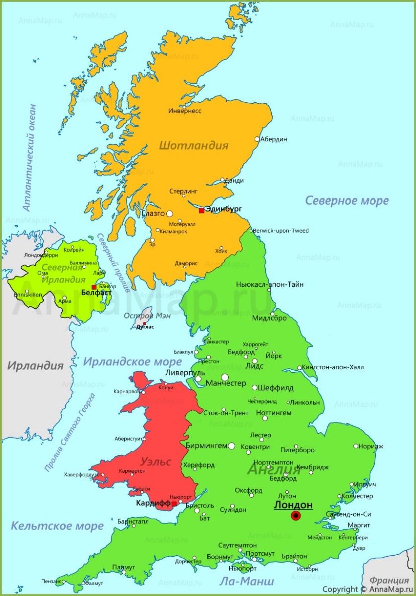 Карта Великобритании на русском языке - AnnaMap.ru